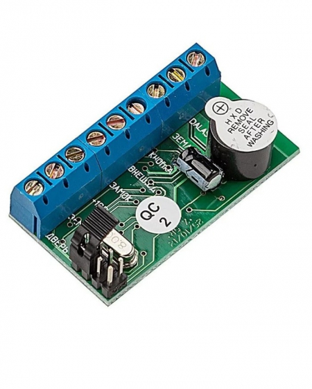 Z5R Автономный контроллер в корпусе